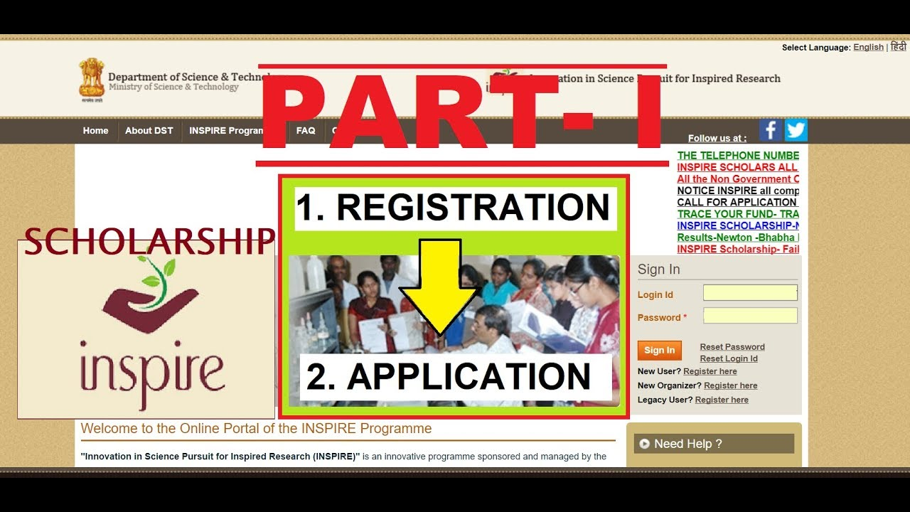 How to Apply for INSPIRE SCHOLARHSIP? (PART ONE) A -STEP BY STEP- GUIDE