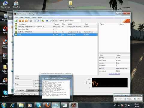 видео: Как создать и настроить свой сервер samp.wmv