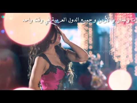 اغنية حلاوة روح   كاملة   من فيلم حلاوة روح   هيفاء وهبي