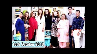 Good Morning Pakistan - Uroosa Siddiqui & Mishi Khan -16th October 2018 - ARY Digital Show