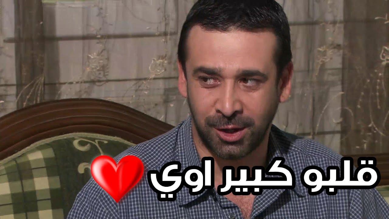 محمود قدر يصلح الوضع ما بين اختو وجوزها النكديين خالص