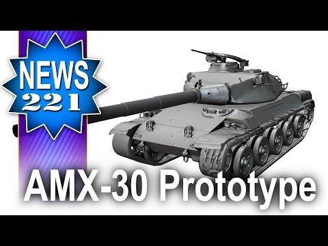 AMX-30 1st Prototype - nowa dziewiątka - NEWS - World of tanks
