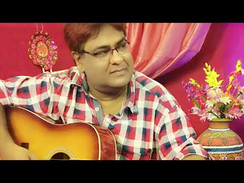 Bengali Modern Song by Nilanjan Nandy
