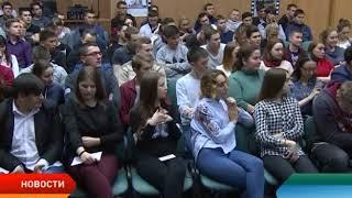 В Ненецком округе стартовал образовательный проект Росмолодёжи