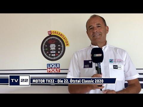 MOTOR TV22: Die 22. Ötztal Classic 2020 - Einleitung