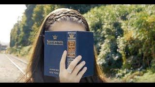 Ki Hine Kachomer (Yom Kippur Piyut) by Franciska ft. Abby Harris