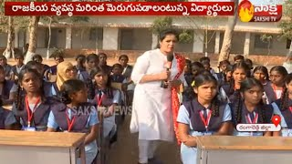 Chegur ZPHS School Students on Republic Day|| Ranga Reddy District || Sakshi Special Edition