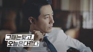 [2019 파크랜드X조인성] 미세먼지 차단수트편