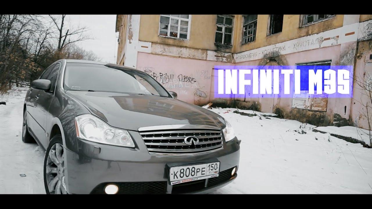 Infiniti M35 обзор , тест-драйв Инфинити м35 || Авто-Лето
