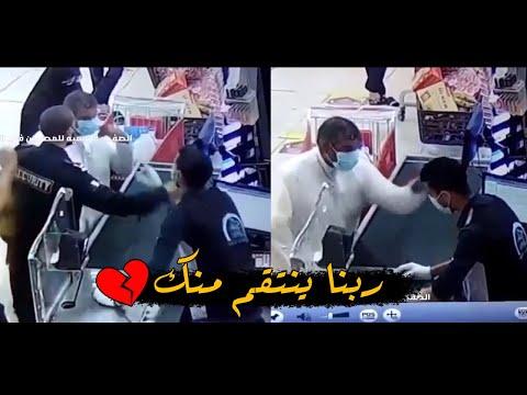 """بمنتهي التكبر كويتي يضرب شاب مصري بالقلم و يهينه بمكان عمله """"وجع قلبي والله """""""