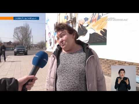 Телеканал Донбасс: В Северодонецке частично стали ездить маршрутки