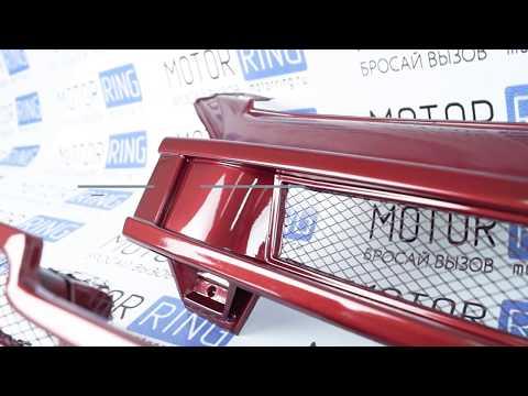 Комплект декоративных решеток радиатора и бампера в цвет на Лада Калина   MotoRRing.ru