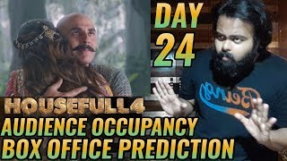 HOUSEFULL4 BOX OFFICE COLLECTION DAY 24 | PREDICTION | OCCUPANCY | AKSHAY KUMAR | GOOD