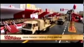 秘鲁多管火箭炮90B