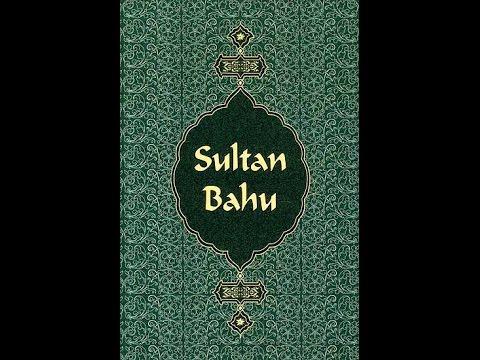 Kalam Hazrat Sultan Bahu