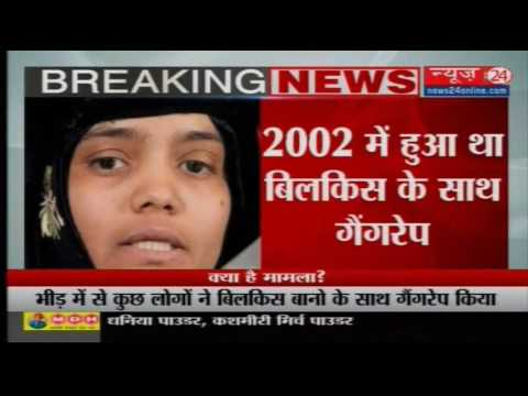 Bilkis Bano gangrape case: Bombay HC upholds conviction of 11 convicts