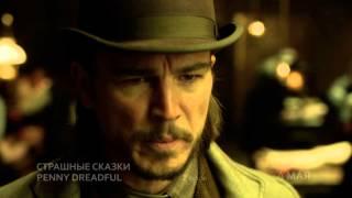 Страшные Сказки 2 сезон: Итан Чендлер. С 4 мая