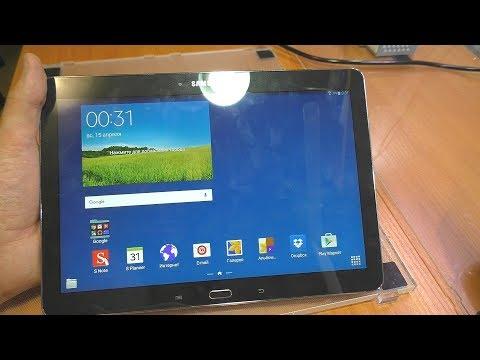 Самопроизвольно разряжается планшет Samsung Galaxy Note 10.1 2014 (P6010)