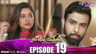 Kasak Rahay Ge | Episode 19 | TV One Drama