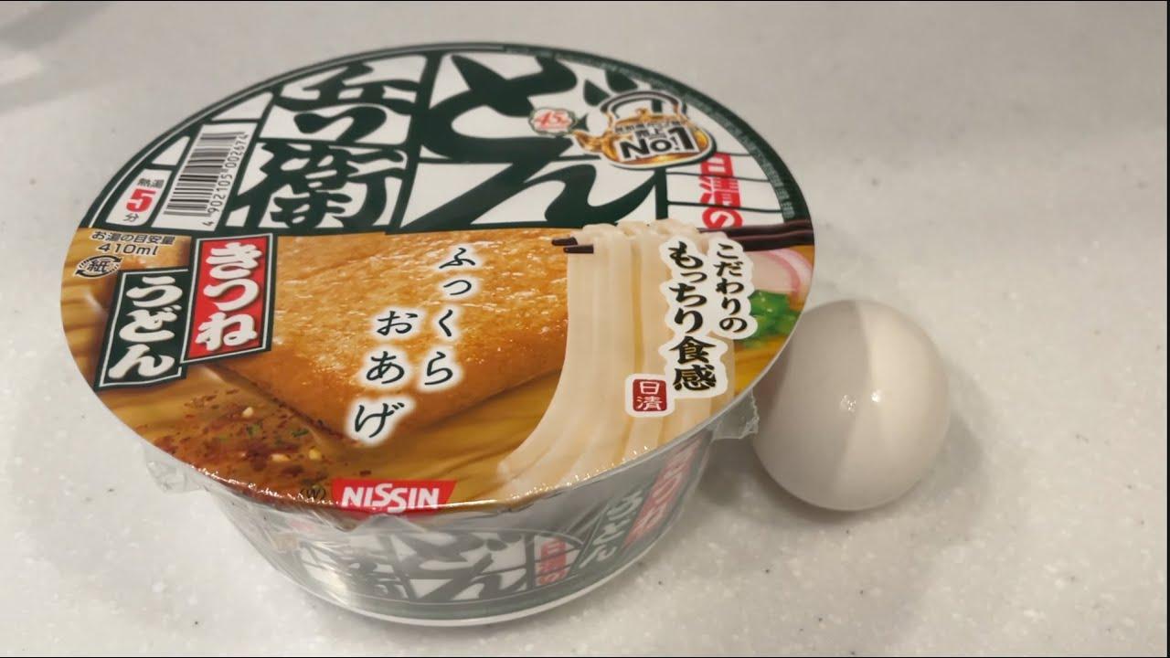 【検証】どん兵衛の残った汁に卵を入れると茶碗蒸しになるらしい... #Shorts