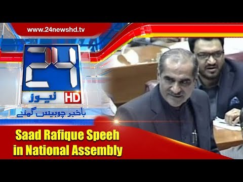 Khawaja Saad Rafique complete speech in NA | 21 November 2017 | 24 News HD