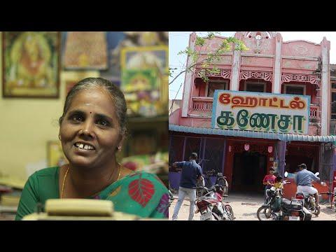 Veg Banana Leaf Meal   Best Food Tamil Nadu   Salem Lunch Only 60 rs   Best Cheapest Thali in India
