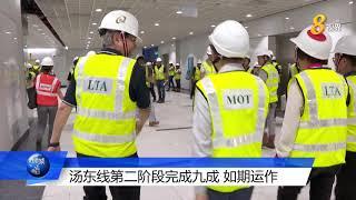地铁汤东线第二阶段 工程完成九成