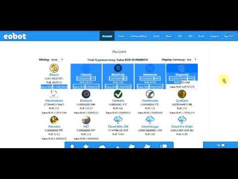 Как зарегистрироваться и добывать Bitcoin на Американской платформе EOBOT