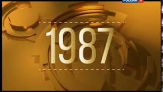 Самолёт из Кабула  (документальный фильм 1987 год)