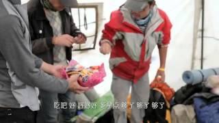 川藏旅遊 川藏大北线骑游记 第19集 高又斌 三點鐘的影音