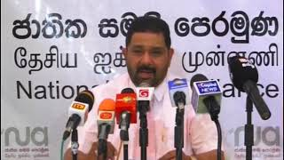UNP MP's bribed to not fight for party leadership - Azath Salley