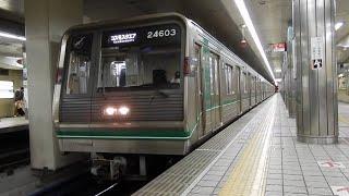 【大阪メトロ】中央線24系24603F コスモスクエア行き@谷町四丁目
