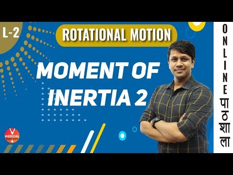 NEET Physics   Moment of Inertia   Rotational Motion - Lecture 2   Class 11   by Gaurav Gupta Sir