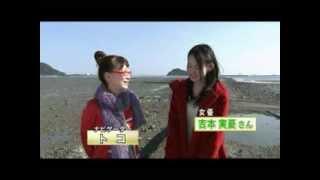 吉本実憂さんは、北九州市小倉出身の女優で、現在17歳。 2012年、...