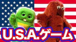 【大流行】U.S.A. ゲームやってみたらムックのダンス激しすぎた! thumbnail