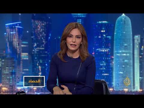الحصاد- السعودية.. حملة اعتقالات جديدة  - 01:23-2018 / 5 / 19