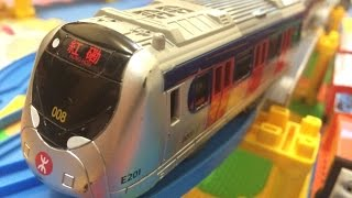 【港鐵MTR】香港・港鐵近畿川崎電動列車(MTR)   プラレール (00502)