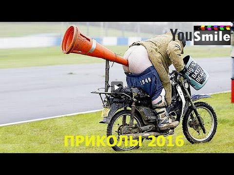 ВИДЕО ПРИКОЛЫ ЮТУБ 2017 - смешно смотреть