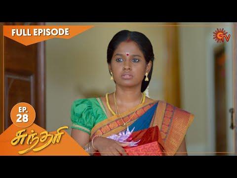 Sundari - Ep 28   25 March 2021   Sun TV Serial   Tamil Serial