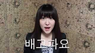 Coreano para sobrevivir #10