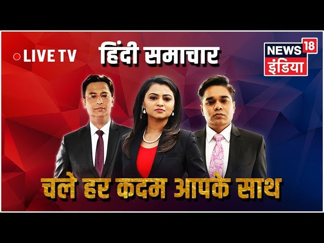 News18 India Live TV | G20 Summit 2019 LIVE: At BRICS Informal Meeting | Hindi News LIVE 24X7
