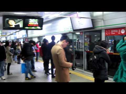 Seoul Subway: Gangnam Station (강남역)