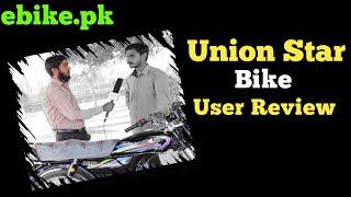 Union Star Bike User Review at ebike.pk