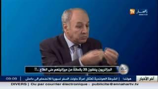 بركاني : هذا هو الحل للنهوض بقطاع الصحة العمومية في الجزائر