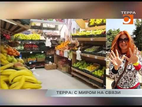 ТЕРРА- с миром на связи. Черногория. Кристина Хоменко