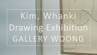 Kim, Whanki Drawing Exhibition…
