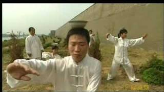 Mandarin Song