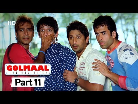 Golmaal: Fun Unlimited - Comedy Movie - Sharman Joshi - Tusshar Kapoor - Ajay Devgn#Movie In Part 11