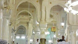 Masjid Ul Haram Makkha