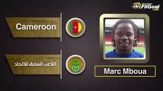 فيديو في الجول - تعرف على النطق الصحيح لأسماء أبرز أجانب الدوري المصري